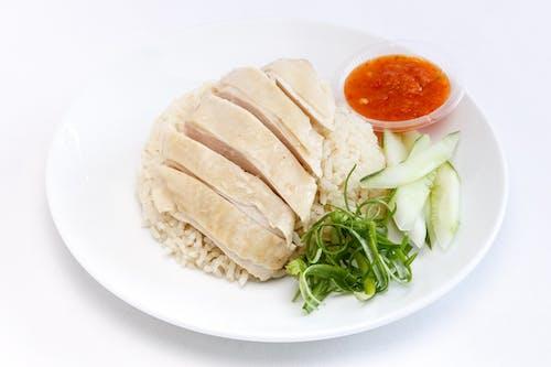 DC8: Chicken Rice