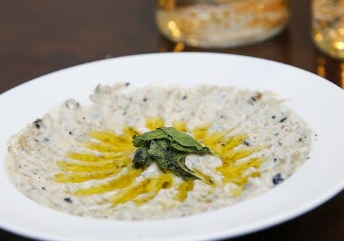 Muttabbal (Eggplant & Yoghurt) Dip