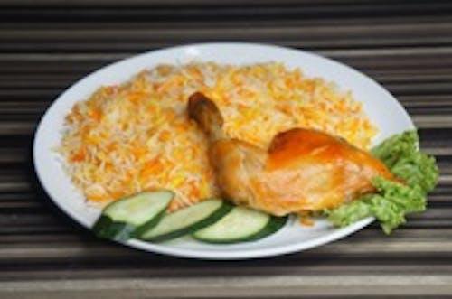 Mandi Chicken quarter
