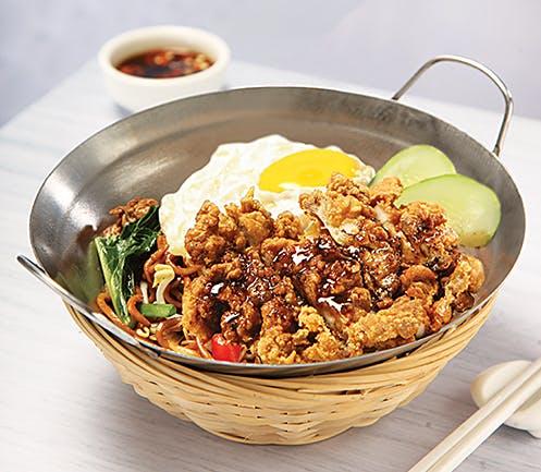 Crispy Chicken Chop Rice/Noodle