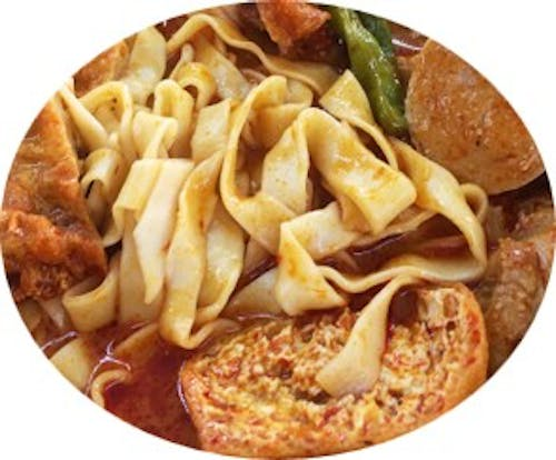 Pan Mee Curry Noodle