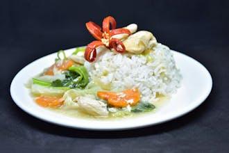 Hong Kong Rice (chicken)
