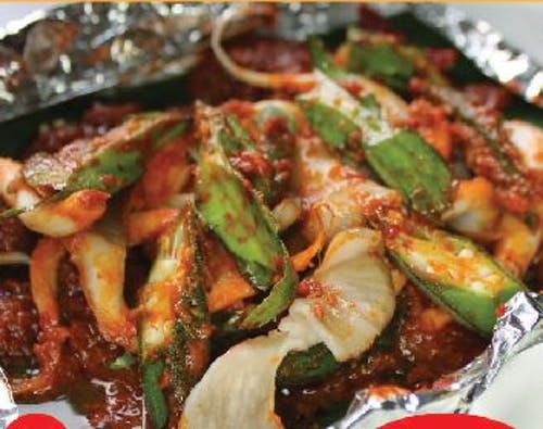 Grilled Oyster Mushroom