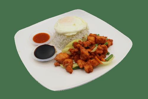 Ayam Goreng Kunyit (w egg)