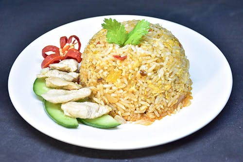 Portuguese Fried Rice (chicken)
