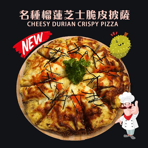 8'' Cheesy Durian Crispy Pizza