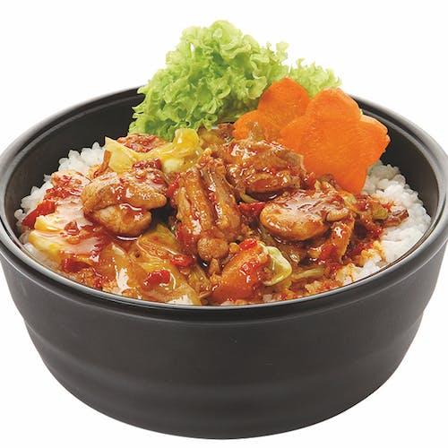 Spicy Chicken Don
