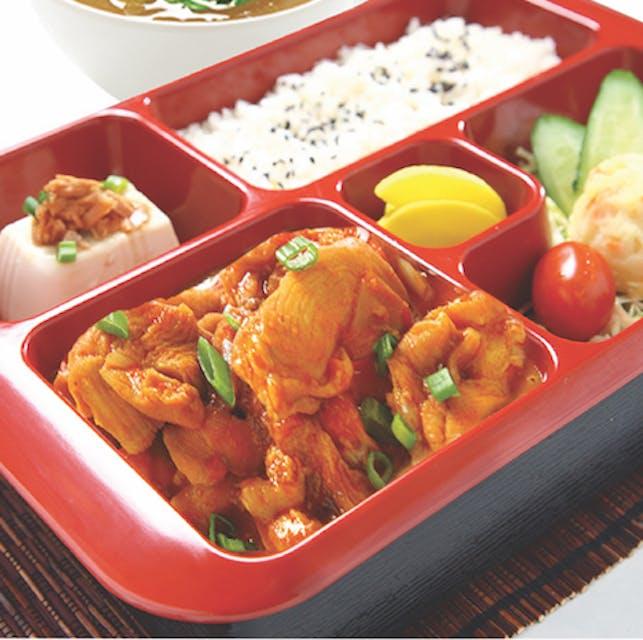 Spicy Chicken Bento