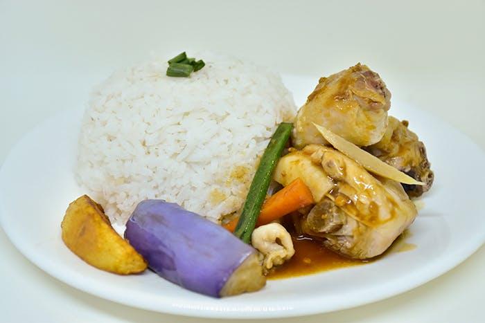 Brinjal Chicken Rice