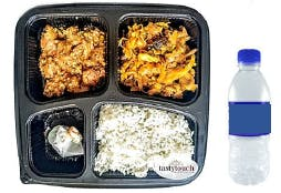 Bento Garam Chicken Masala Set
