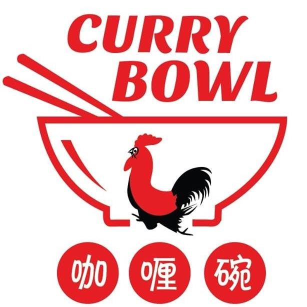 Curry Bowl Mytown