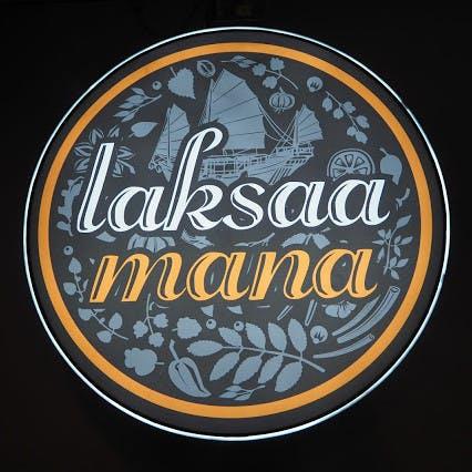 Laksaamana (Jaya One)